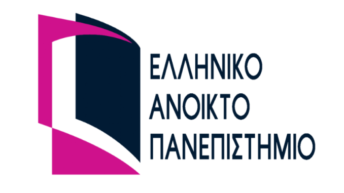 Το Ελληνικό Ανοικτό Πανεπιστήμιο τιμά την Επιστήμη και τον Πολιτισμό