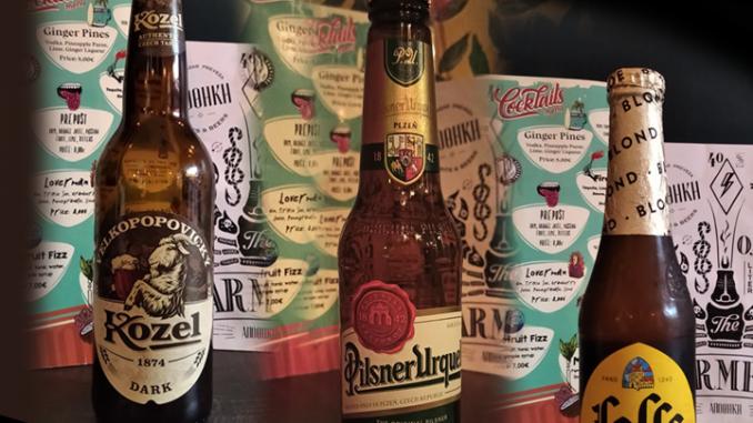 Αποθήκη: Πιες μια μπύρα -2η εβδομαδα!